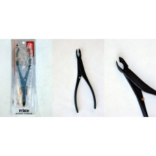 Concave Cutter [C-5]