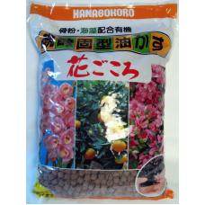 """Fertilizzante """"Hanagokoro"""" [PP-4]"""