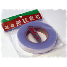 Grafting tape [V-2]