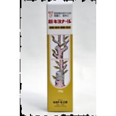 Azalea cutter paste, Kiyonaru brand [MG-3]