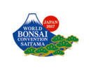 World Bonsai Convention, Saitama, Japan