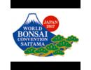 World Bonsai Convention, Saitama, Japan